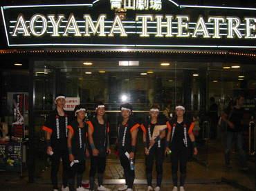 Aoyama02_1