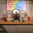 箕面東高校文化祭