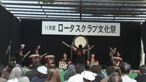 ロータスクラブ文化祭@北斗会さわ病院