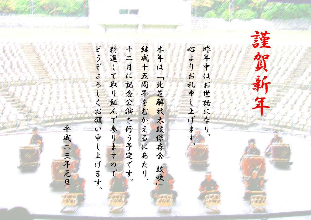 Kobuki2011